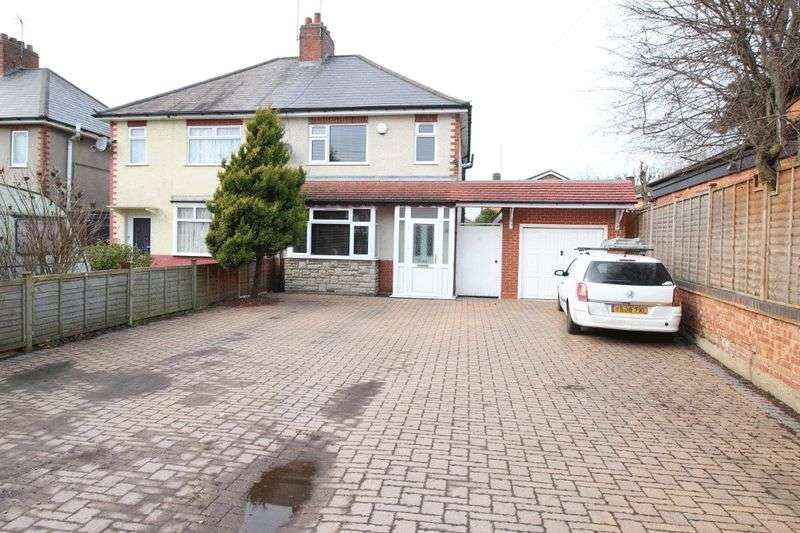 2 Bedrooms Semi Detached House for sale in Coppice Lane, Willenhall