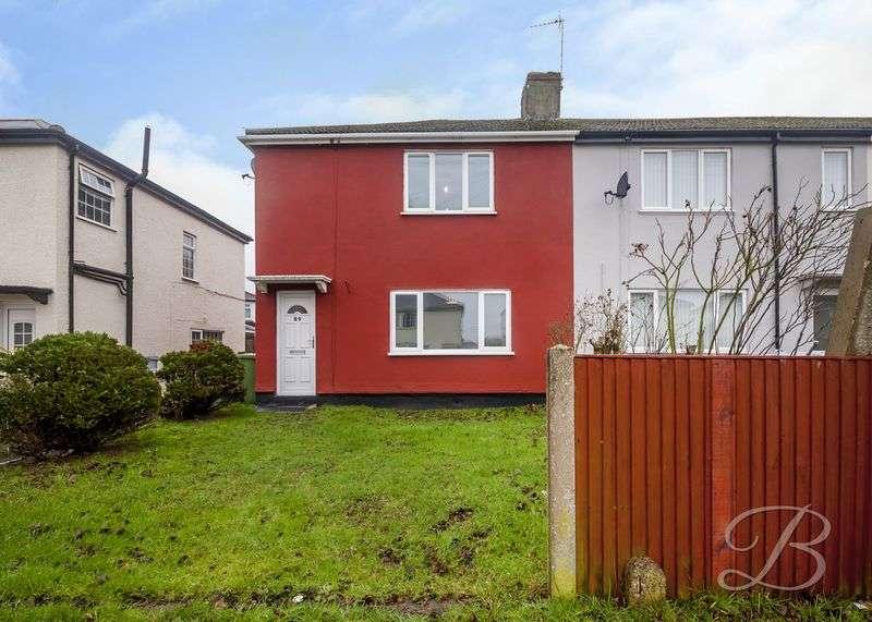 3 Bedrooms Terraced House for sale in Crompton Road, Bilsthorpe