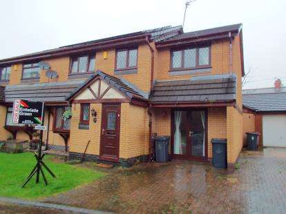 5 Bedrooms Semi Detached House for sale in Elim Gardens, Blackburn, Lancashire, BB2