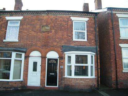 3 Bedrooms Semi Detached House for sale in William Street, Winsford, Cheshire, CW7