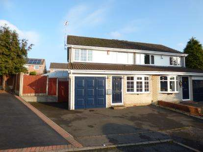 3 Bedrooms Semi Detached House for sale in Hopwood Close, Halesowen, West Midlands