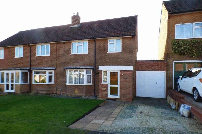 3 Bedrooms Semi Detached House for sale in Wirral Road, Bournville Village Trust, Northfield