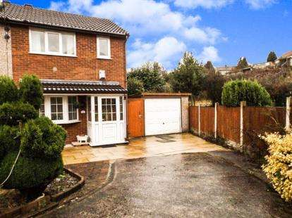 2 Bedrooms Semi Detached House for sale in Alder Bank, Witton, Blackburn, Lancashire
