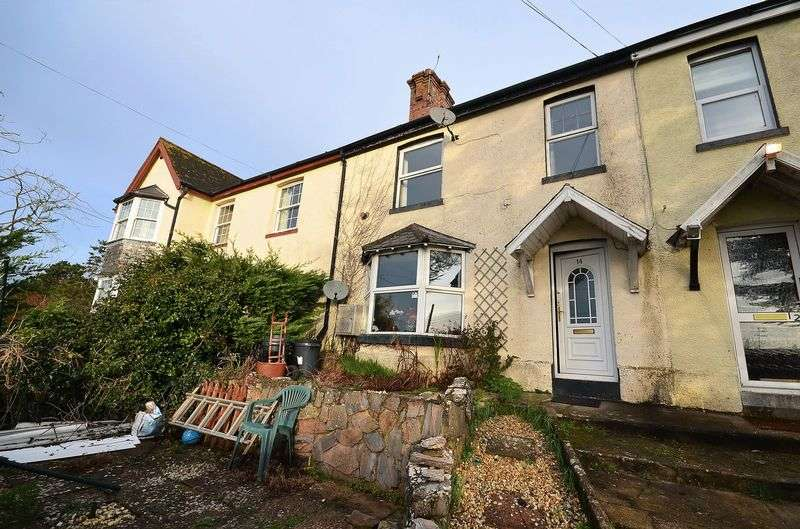 3 Bedrooms Terraced House for sale in STOKE GABRIEL ROAD, GALMPTON