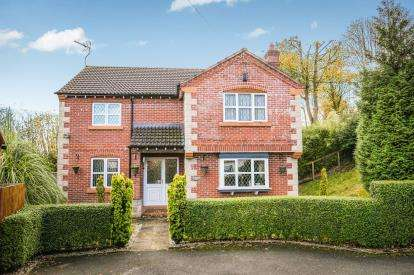4 Bedrooms Detached House for sale in Llewelyn Court, Brymbo, Wrexham, Wrecsam, LL11