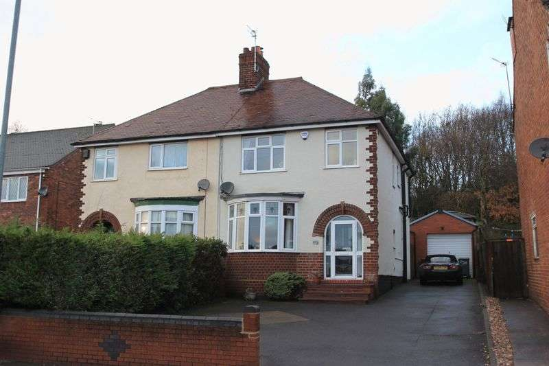 3 Bedrooms Semi Detached House for sale in Cannock Road, Hednesford, Cannock, WS12