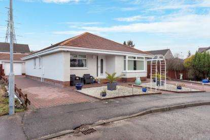 3 Bedrooms Bungalow for sale in Balmoral Avenue, Glenmavis, Airdrie, North Lanarkshire