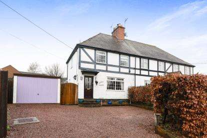 3 Bedrooms Semi Detached House for sale in Middle Lane, Cropthorne, Pershore, Worcestershire