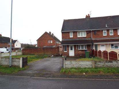 2 Bedrooms End Of Terrace House for sale in Lister Close, Beechdale, Walsall, West Midlands