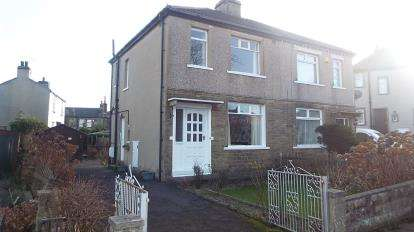 3 Bedrooms Semi Detached House for sale in Acre Avenue, Bradford, West Yorkshire, Yorkshire