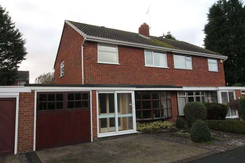 3 Bedrooms Semi Detached House for sale in The Beeches, Admaston, Telford