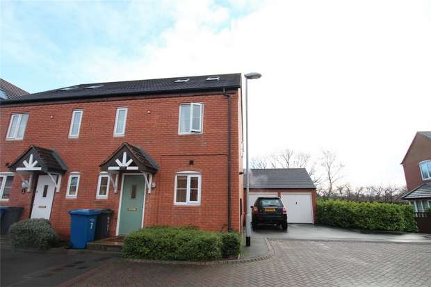 4 Bedrooms End Of Terrace House for sale in Lime Way, Streethay, Lichfield, Staffordshire