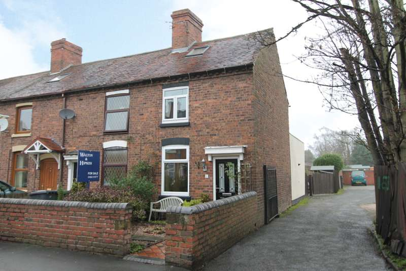 2 Bedrooms End Of Terrace House for sale in Villiers Street, Kidderminster, DY10