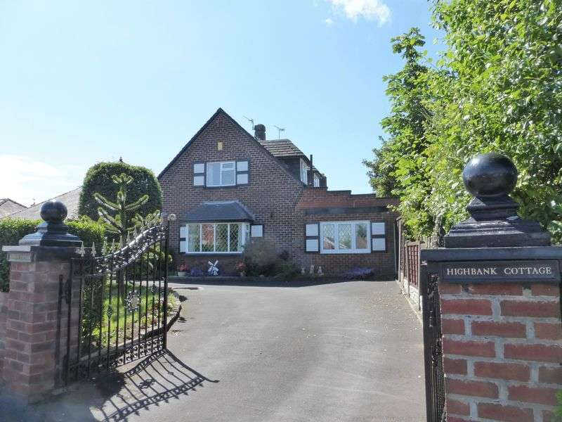 5 Bedrooms Detached House for sale in Banks Road, Crossens, Southport
