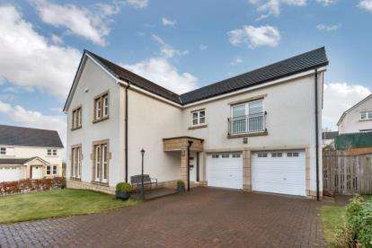 5 Bedrooms Detached House for sale in Calabar Court, High Burnside, Glasgow, South Lanarkshire