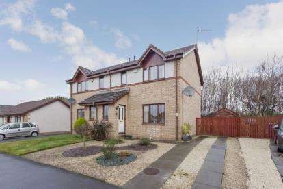 3 Bedrooms Semi Detached House for sale in Johnstone Drive, Mossblown