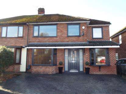 3 Bedrooms Semi Detached House for sale in Coniston Drive, Walton-Le-Dale, Preston, Lancashire