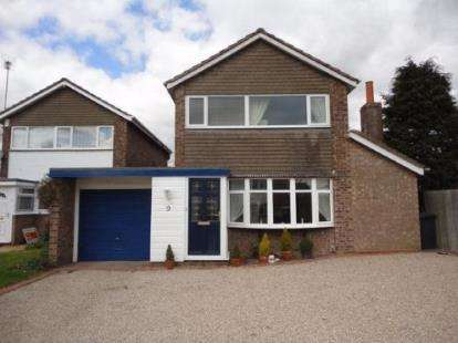 3 Bedrooms Link Detached House for sale in Oldany Way, Nuneaton, Warwickshire