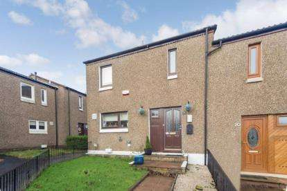 3 Bedrooms End Of Terrace House for sale in Drumnessie View, Cumbernauld