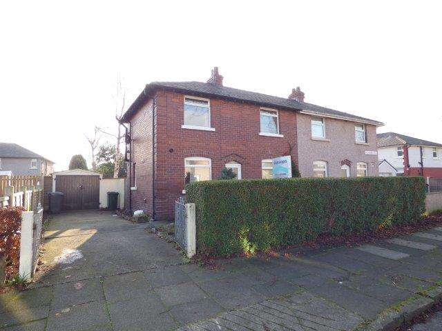 2 Bedrooms Semi Detached House for sale in Richmond Avenue, Lancaster, Lancasshire, LA1 2HH