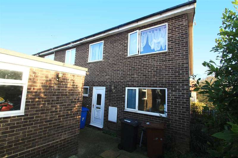 3 Bedrooms End Of Terrace House for sale in Ramsey Close, Ipswich