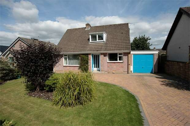 4 Bedrooms Detached House for sale in Summergate Road, Annan, Dumfries and Galloway