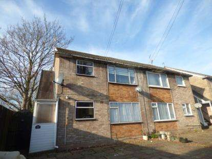 2 Bedrooms Maisonette Flat for sale in Deegan Close, Coventry, West Midlands