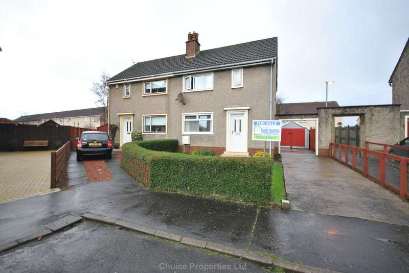 2 Bedrooms Semi Detached House for sale in Tollerton Drive, Irvine, KA12 0QE