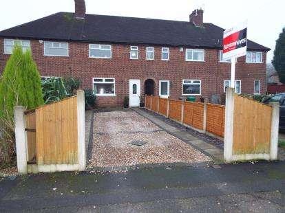 3 Bedrooms Terraced House for sale in Felstead Road, Beechdale, Nottinghamshire