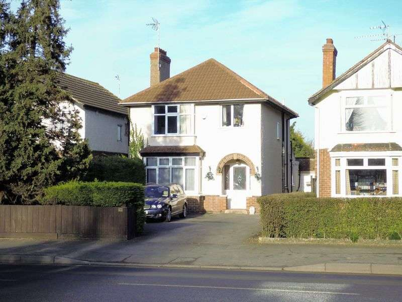 3 Bedrooms Detached House for sale in Barnwood Road, Gloucester