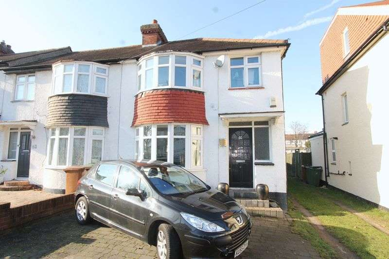 3 Bedrooms Terraced House for sale in Egham Crescent, Cheam