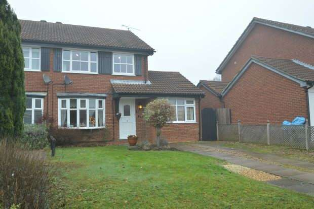 4 Bedrooms Semi Detached House for sale in Skelmerdale Road, Earley, Reading
