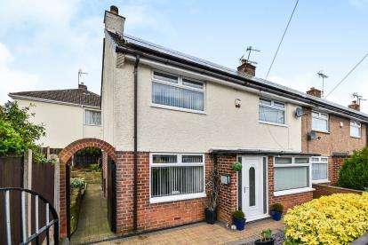 3 Bedrooms End Of Terrace House for sale in Ladybrook Lane, Mansfield, Nottingham, Nottinghamshire