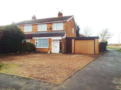 3 Bedrooms Semi Detached House for sale in Greensward, East Goscote, Leicester, Leicestershire