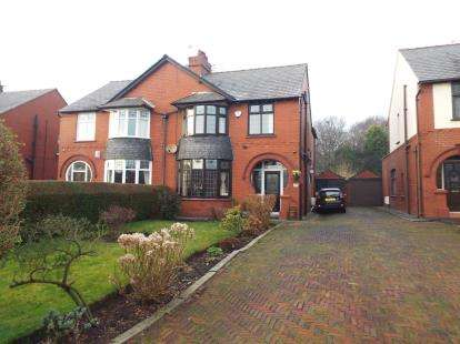 4 Bedrooms Semi Detached House for sale in St. Helens Road, Prescot, Merseyside, L34