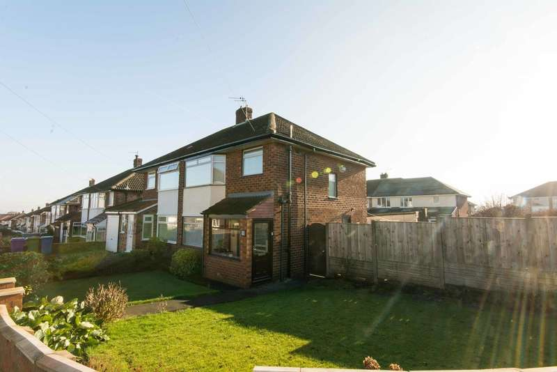 3 Bedrooms Semi Detached House for sale in Charterhouse Road, Woolton, Liverpool L25