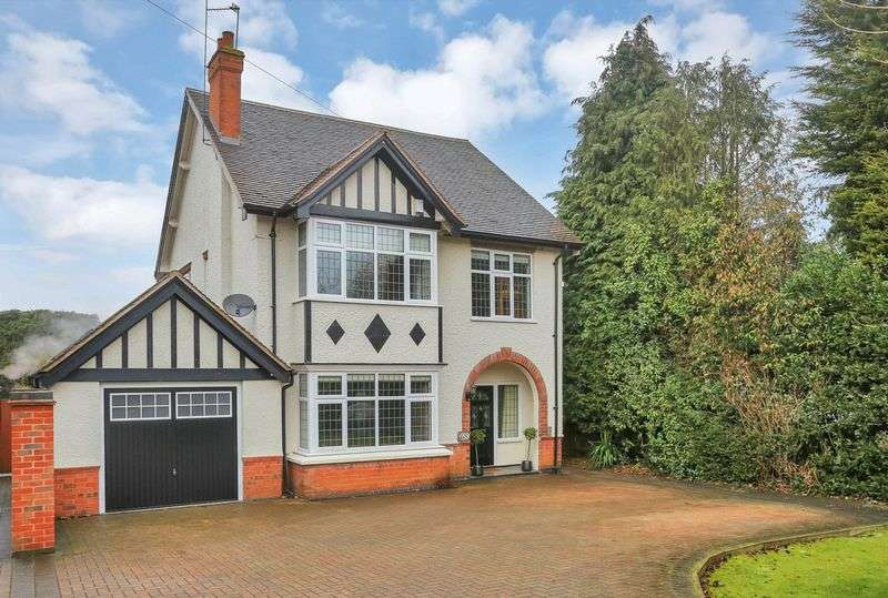 4 Bedrooms Detached House for sale in Leicester Road, Hinckley