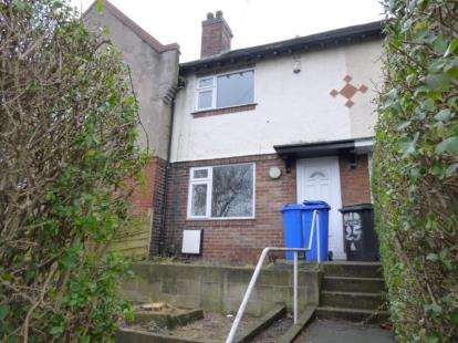 2 Bedrooms Town House for sale in Southey Hall Road, Sheffield, South Yorkshire