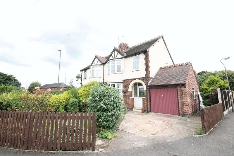 3 Bedrooms Semi Detached House for sale in Oak Drive, Derby