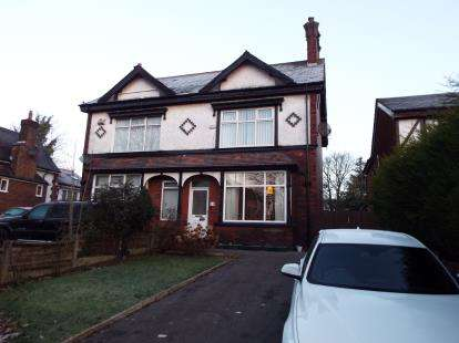 4 Bedrooms Semi Detached House for sale in Green Lane, Bolton, Greater Manchester, BL3