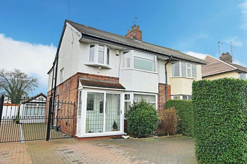 3 Bedrooms Semi Detached House for sale in Woodland End, Hull