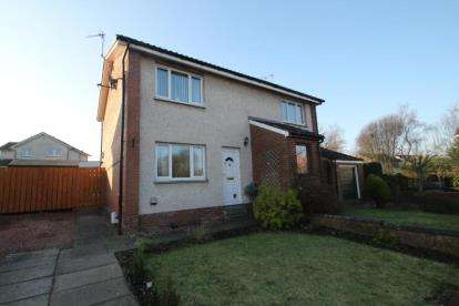 2 Bedrooms Semi Detached House for sale in Kenningknowes Road, Stirling