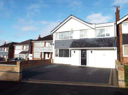 5 Bedrooms Detached House for sale in Hillfield Gardens, Rise Park, Nottingham, Nottinghamshire