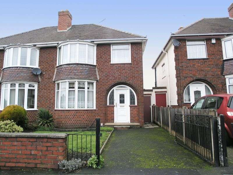 3 Bedrooms Semi Detached House for sale in BRIERLEY HILL, Pensnett, Corbyns Hall Road