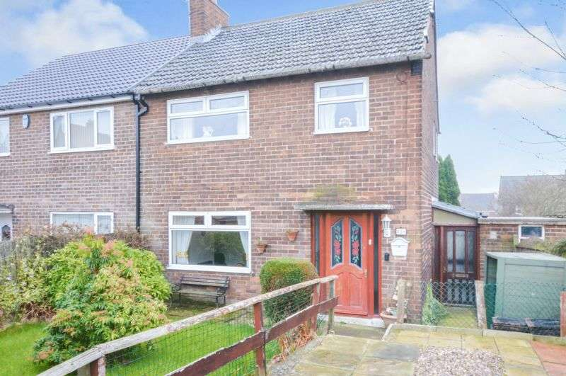 3 Bedrooms Semi Detached House for sale in Deer Park Road, Thrybergh