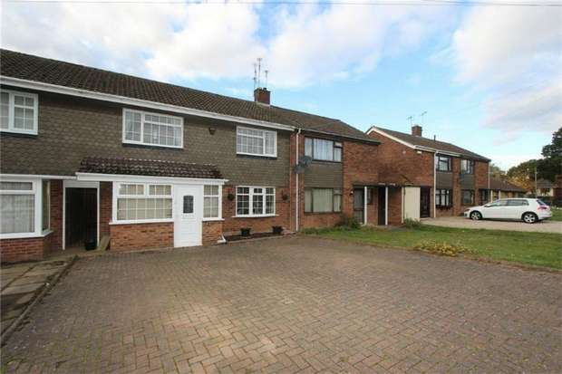 3 Bedrooms Terraced House for sale in Sir Winston Churchill Place, Binley Woods, Coventry