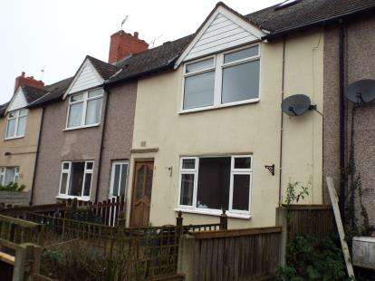 3 Bedrooms Terraced House for sale in Second Avenue, Forest Town, Mansfield, Nottinghamshire