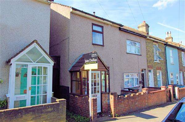 2 Bedrooms End Of Terrace House for sale in Bynes Road, South Croydon
