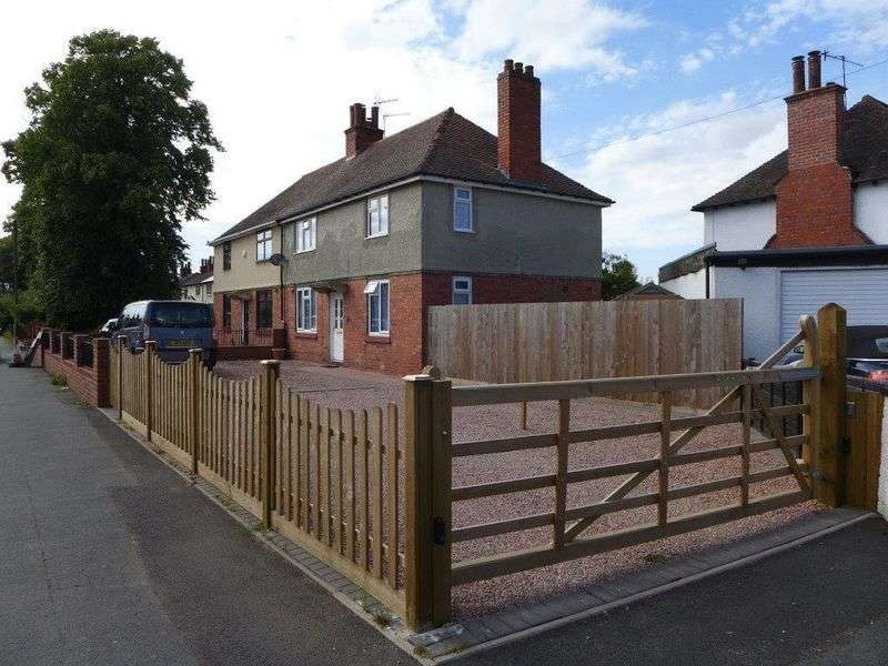 3 Bedrooms Semi Detached House for sale in South Road, Stourbridge