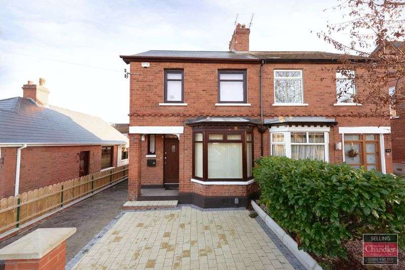 3 Bedrooms Semi Detached House for sale in 12 Willesden Park, Belfast, BT9 5GX